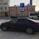 https://smolensk-i.ru/auto/v-smolenske-voditelya-oshtrafovali-na-5-tyisyach-rubley-za-parkovku-vozle-arbitrazhnogo-suda_270132