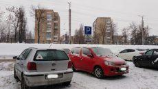 В Смоленске посетителям торгового центра парковка обошлась в 5 тысяч рублей