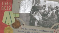 93 смолянина получат письма от Владимира Путина