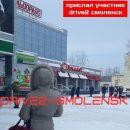 https://smolensk-i.ru/society/v-mchs-prokommentirovali-proisshestvie-v-torgovom-tsentre-rio_269871