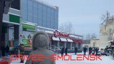 В МЧС прокомментировали происшествие в торговом центре «Рио» в Смоленске