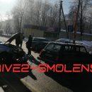 https://smolensk-i.ru/auto/dtp-na-ulitse-frunze-v-smolenske-perekryilo-dorogu-mashinam-i-tramvayam_269572