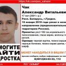 https://smolensk-i.ru/society/v-smolenskoy-oblasti-zavershenyi-poiski-podrostka-kotorogo-iskali-v-dvuh-stranah_269221