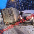 https://smolensk-i.ru/auto/v-zhyostkoy-avarii-s-furgonom-i-inomarkoy-v-smolenske-postradal-muzhchina_268649