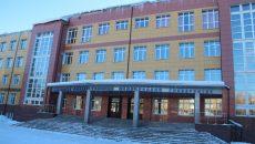 Завкафедрой медвуза в Смоленске стала фигурантом уголовного дела