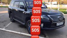 В Смоленске ночью угнали люксовый внедорожник Lexus