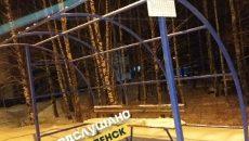 В Смоленске остановка на главном проспекте осталась без крыши