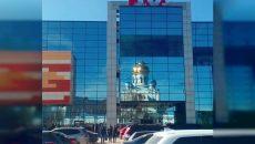 В Смоленске из ТРЦ «Макси» эвакуировали посетителей