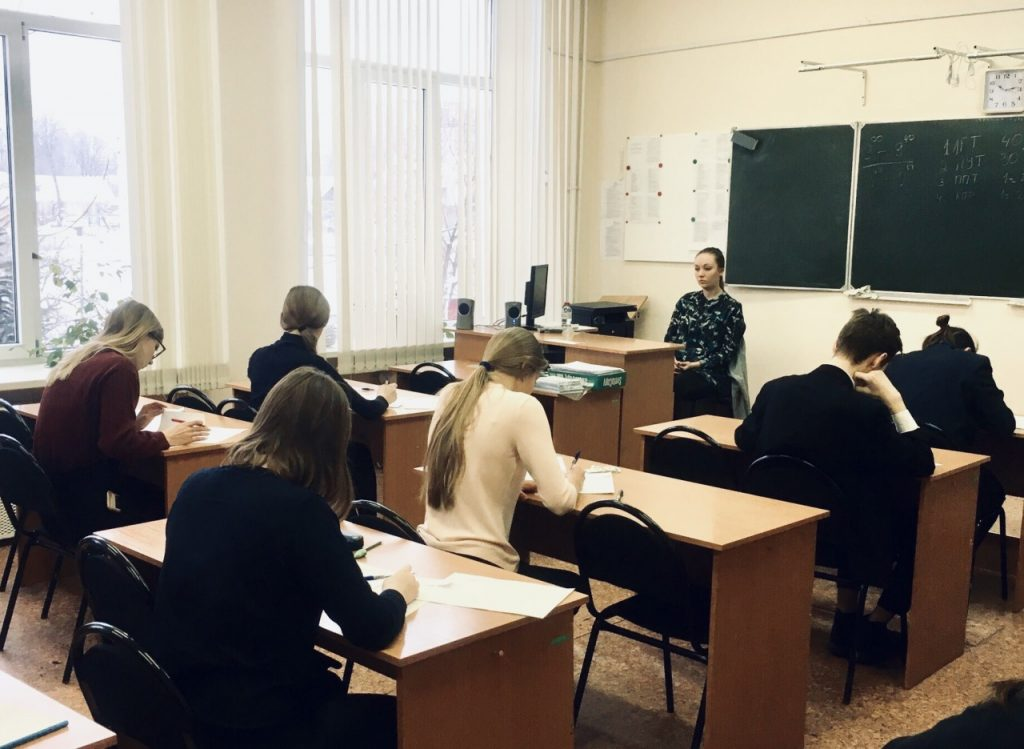 Всероссийская олимпиада школьников (фото admin-smolensk.ru)