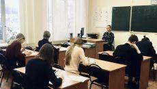 В Смоленске стартовал региональный этап всероссийской олимпиады школьников
