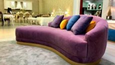 Купить диван недорого в интернет-магазине One&Home