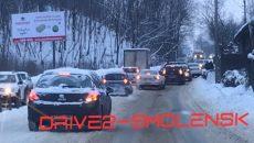 В Смоленске из-за ДТП перекрыли движение по 2-му Верхнему Волоку