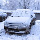 https://smolensk-i.ru/auto/top-novostey-smolenska-za-7-yanvarya_267826