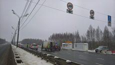 За два дня на границе под Смоленском поймали 11 нелегалов