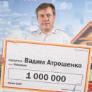https://smolensk-i.ru/society/zhitel-smolenska-vyiigral-v-lotereyu-million-rubley_269507