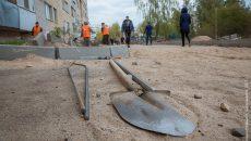 В Смоленске назвали список дворов, которые благоустроят в этом году