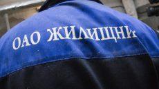 «Жилищник»: продолжаем работать в штатном режиме в Смоленске