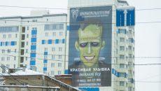 «Лицо со шрамом». В Смоленске требуют снять неоднозначную рекламу со здания отеля