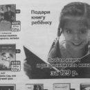 https://smolensk-i.ru/society/v-smolenske-devyatiklassniki-vpervyie-sdadut-obyazatelnoe-sobesedovanie_268785