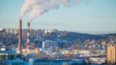 Стали известны новые тарифы на тепло в Смоленске