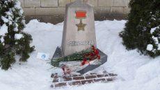 Смоляне почтили память павших в День освобождения Ленинграда от фашистской блокады