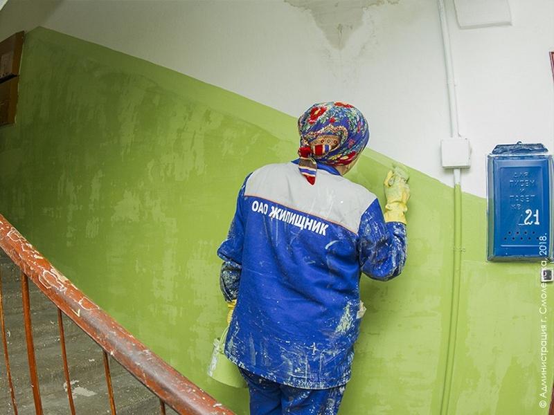 малярные работы, Жилищник, ремонт, подъезд (фото smoladmin.ru)