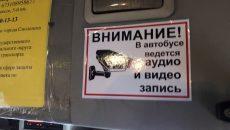 В Смоленске в маршрутках установили системы видео- и аудиозаписи