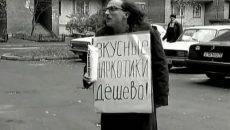В Смоленске поймали молодых наркодилеров с крупной партией «синтетики»