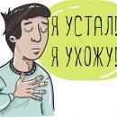 https://smolensk-i.ru/society/top-novostey-smolenska-za-25-yanvarya_269766