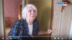 В Смоленске 88-летняя пенсионерка боится умереть от короткого замыкания в квартире с мокрыми потолками