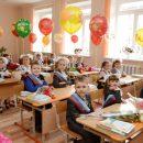https://smolensk-i.ru/society/v-smolenskih-shkolah-cherez-nedelyu-startuet-zapis-detey-v-pervyiy-klass_269588