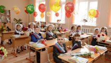 В смоленских школах через неделю стартует запись детей в первый класс