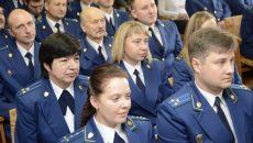 В Смоленске работников прокуратуры поздравили с профессиональным праздником