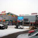 https://smolensk-i.ru/society/top-novostey-smolenska-za-27-yanvarya_269892