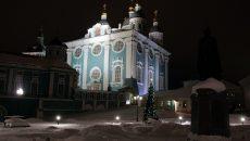 Смоленск стал самым «крутым» городом России