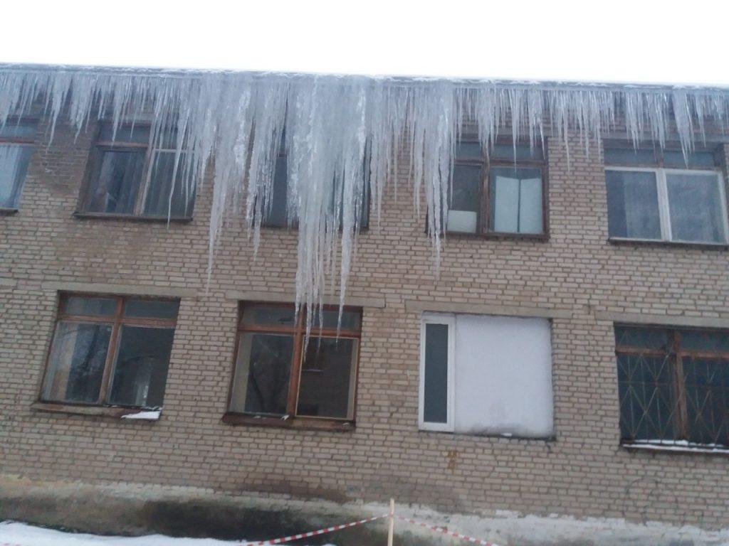 В Смоленске неделя начнётся с дождей и мокрого снега