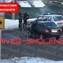 https://smolensk-i.ru/auto/v-smolenske-proizoshla-avariya-s-uchastiem-mashinyi-mvd_268094