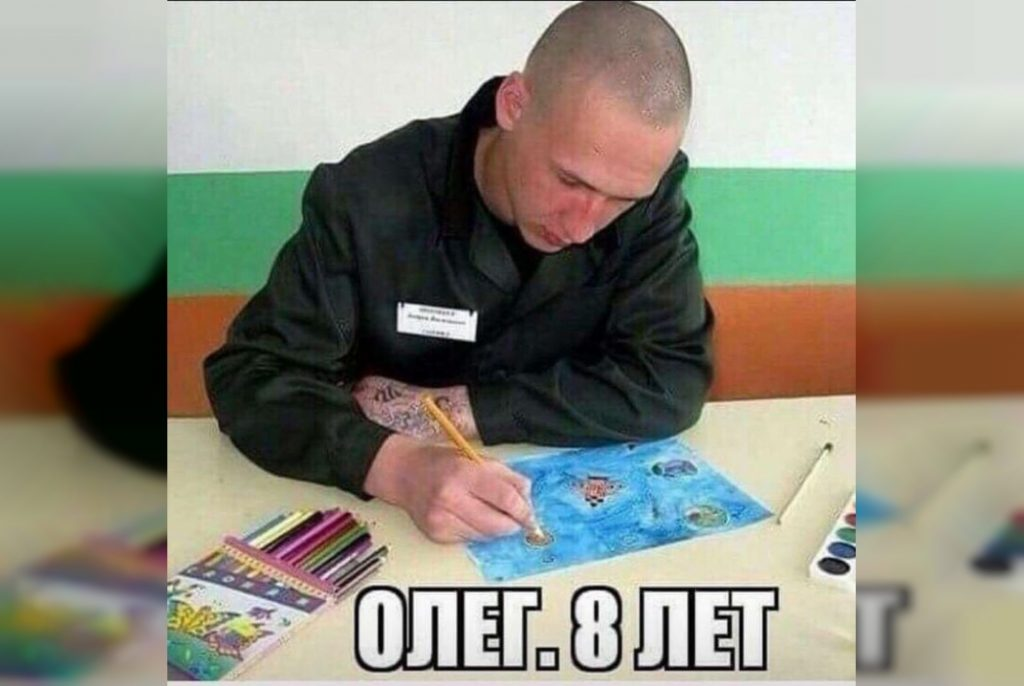 заключённый, исправительная колония, срок, суд, наказание, приговор (фото ursa-tm.ru)