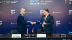 Алексей Островский подписал соглашение о запуске в Смоленской области производства товаров для дома и сада