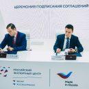 https://smolensk-i.ru/business/smolenskaya-oblast-stala-pilotnyim-regionom-po-vnedreniyu-regionalnogo-eksportnogo-standarta-2-0_272454