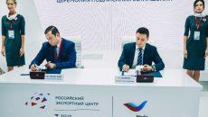Смоленская область стала «пилотным» регионом по внедрению Регионального экспортного стандарта 2.0