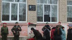 На смоленской школе появилась мемориальная доска в память о погибшем в Сирии выпускнике