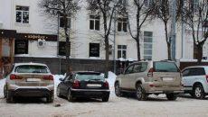 В Смоленске наказали водителей, которые ставят свои авто возле Главпочтамта