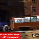 https://smolensk-i.ru/auto/v-smolenske-tramvay-protaranil-ladu_271096