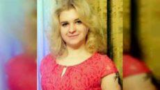 Под Смоленском пропала 15-летняя Александра Ракитина