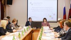 Алексей Островский: число онлайн-заявлений о госрегистрации недвижимости в Смоленской области выросло почти втрое
