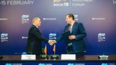 Алексей Островский подписал соглашение о создании особой экономической зоны «Стабна»