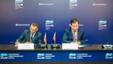 Алексей Островский подписал соглашение о строительстве картодрома в Смоленской области