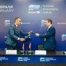 https://smolensk-i.ru/business/aleksey-ostrovskiy-podpisal-soglashenie-o-stroitelstve-zavoda-v-vyazme_272354