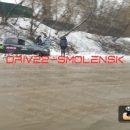 https://smolensk-i.ru/auto/stali-izvestnyi-podrobnosti-avarii-s-uchastiem-taksi-v-smolenske_273721